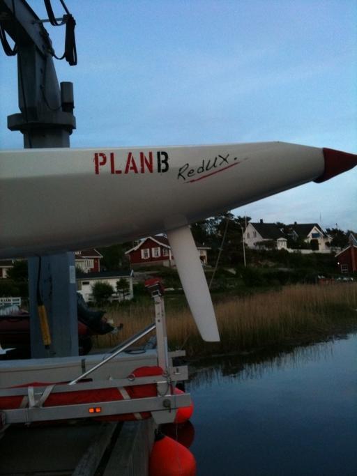 New rudder by Ian Howlett 2008