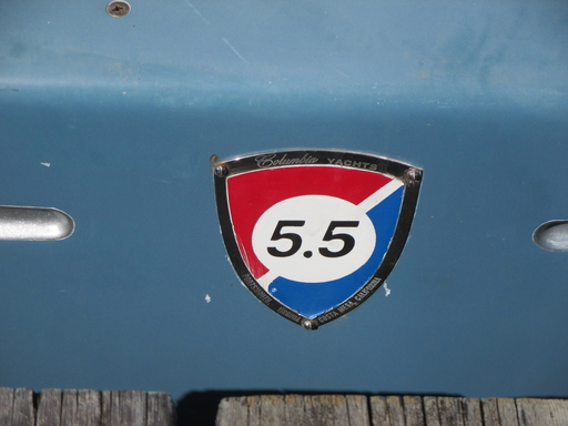 Columbia 5.5 - Logo